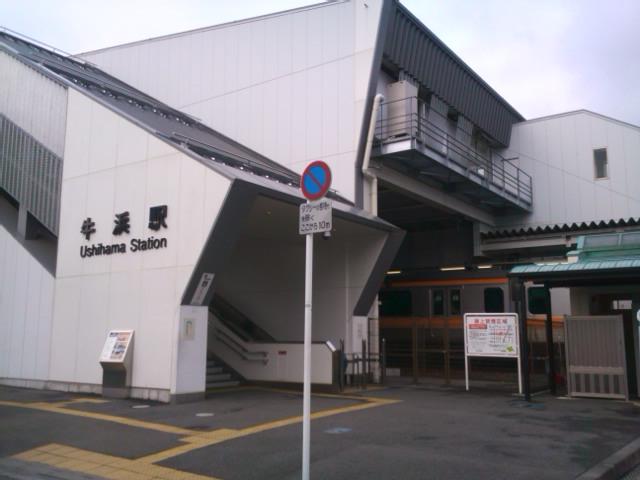 青梅線牛浜駅