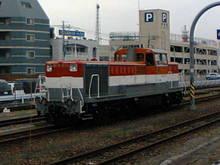 Ts2a0226