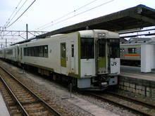 Ts2a0228