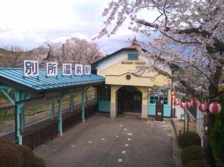 信州・上田電鉄別所線の終着駅